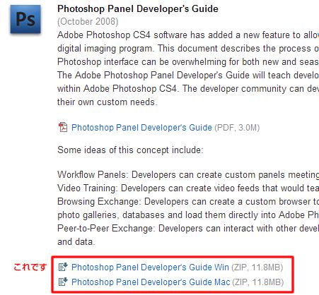 ph_panel_fig1