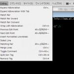 [Dreamweaver] CS4にzen-codingを手動でインストール