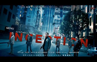 movie1008_3