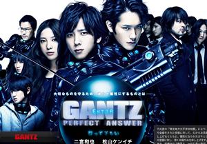 gantz1