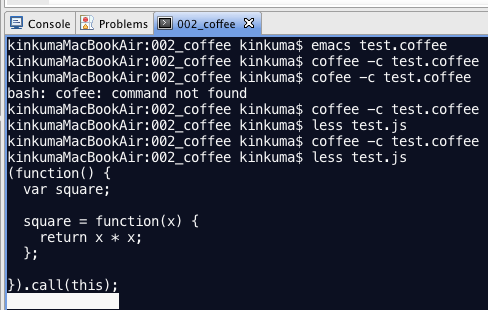 coffee_install4
