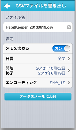 habitkeeper_1_6_preview4