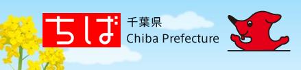 chiba_logo