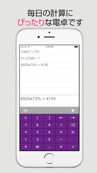 zippy_calc_47_1