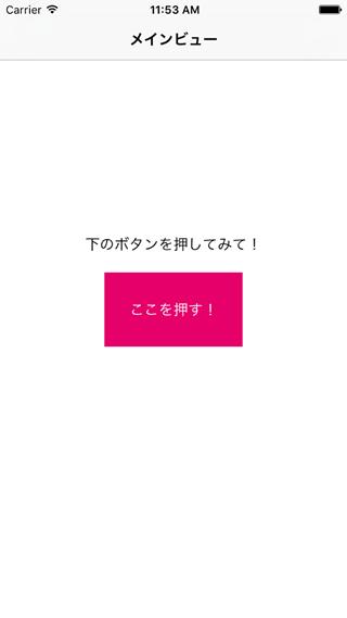 localization_ja1
