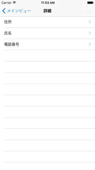 localization_ja2