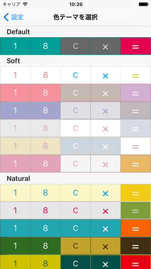 zippy_calc_screenshot_2_0_0_color_select