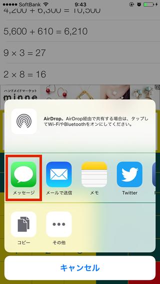 2_1_0_share2