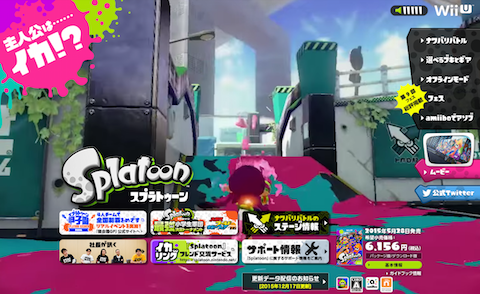 splatoon_web_site