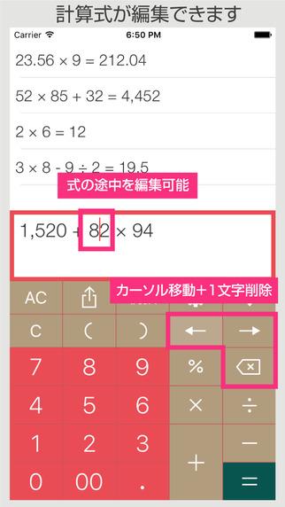 screen322x572_2