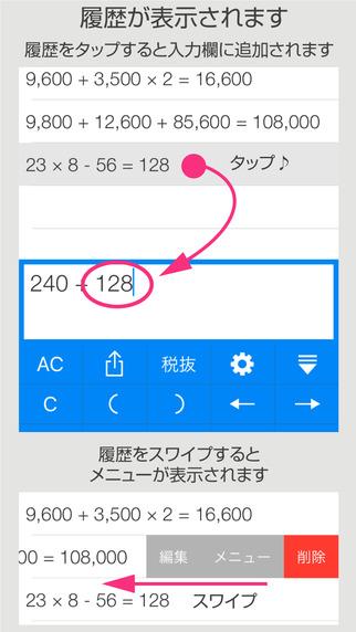screen322x572_3
