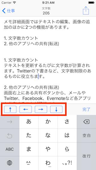 detail_screen_s