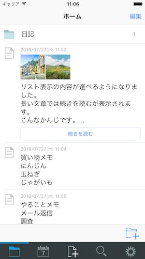 nandf_list1